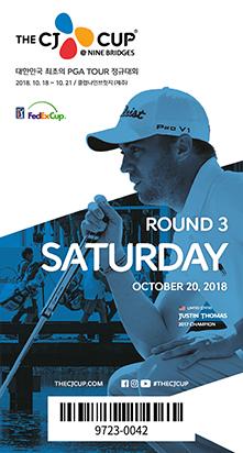 Round 3 Ticket