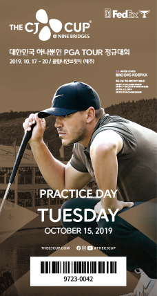 Practice Day Ticket