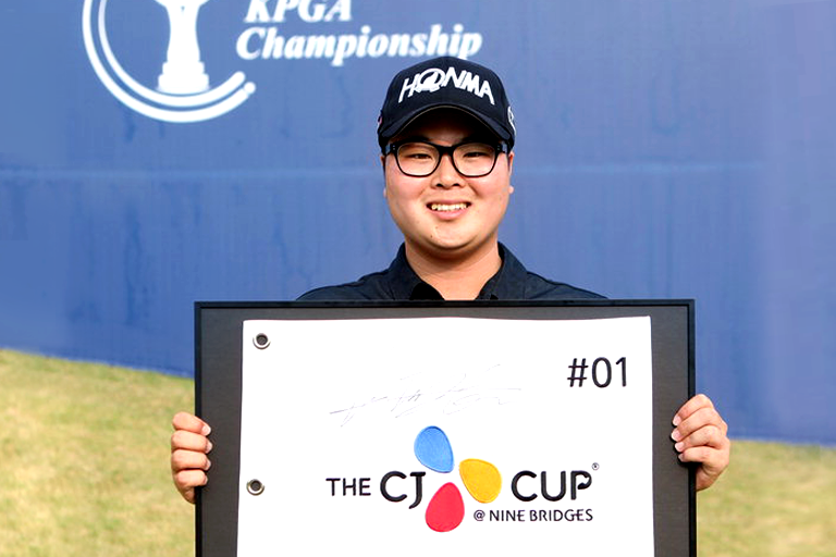 The Story of Hwang Jung-Gon, the First Qualified Player for THE CJ CUP @ NINE BRIDGES