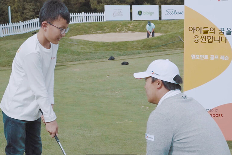 [2017 Recap] THE CJ CUP X DONORS CAMP