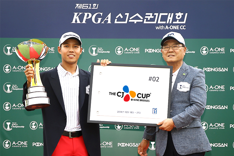 Do-yeop Moon lands the second ticket to [THE CJ CUP @ NINE BRIDGES], the golf tournament of dreams