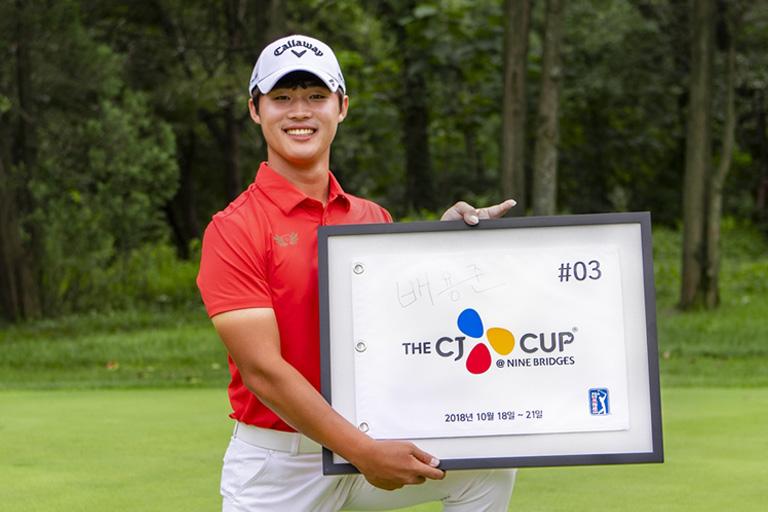 아마추어 배용준 선수가 THE CJ CUP @ NINE BRIDGES 세 번째 출전권을 획득 후 미소짓고 있는 사진