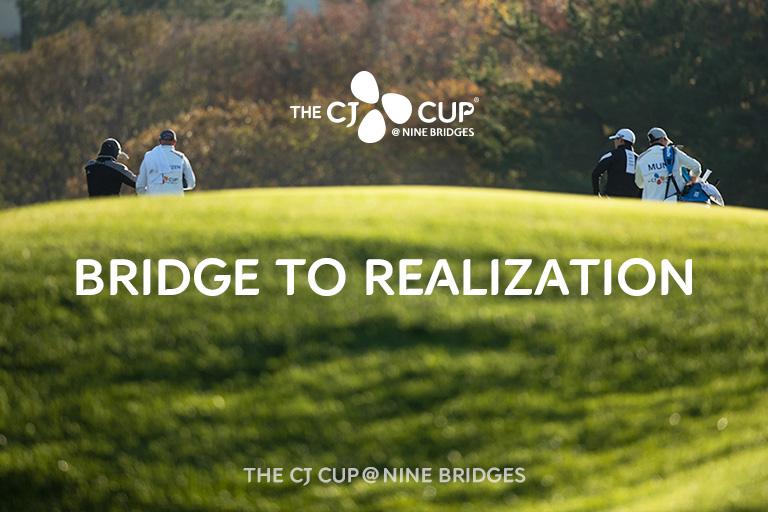 [2018 Round 2] BRIDGE TO REALIZATION, 꿈에 그리던 대한민국 최초의 PGA TOUR 정규대회