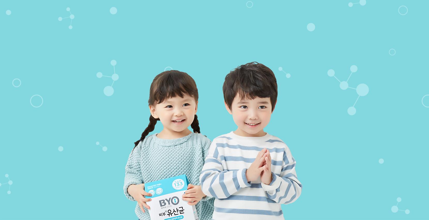 한국인을 위한 김치유산균