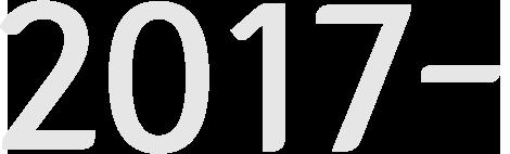 2011년부터 2017년까지