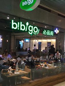 CJ푸드빌, 해외 16호점 中 베이징 화마오점 오픈