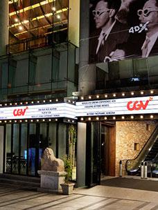 CJ CGV 영화관 입구 전경