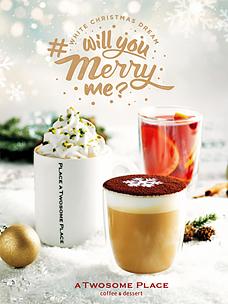 투썸플레이스 2016 겨울 시즌 음료 출시 포스터