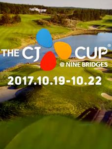 THE CJ CUP @ NINE BRIDGES 대한민국 최초의 PGA TOUR 정규대회