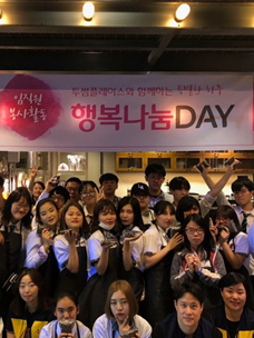 다문화가정 학생과 함께하는 투썸플레이스 '행복나눔데이' 개최