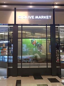 CJ제일제당, HMR 플래그십 스토어'CJ올리브마켓 IFC몰점' 오픈
