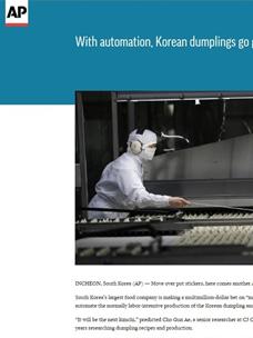세계 최대 통신사 AP, '비비고 만두 글로벌 열풍' 보도