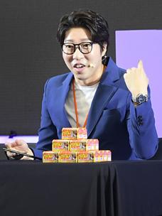 CJ ENM 다이아 티비, 국내 최초 게임 크리에이터 축제 '게임즈콘 2019 서울' 12월 개최
