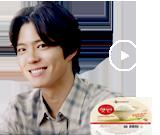 [햇반] 냉동밥 TVCF 박보검