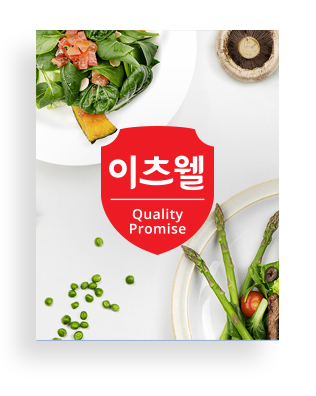 Quality Promise 이츠웰