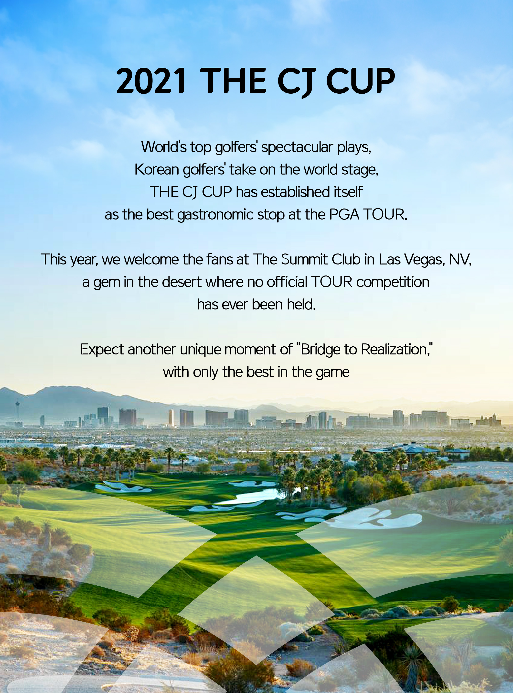THE CJ CUP @ The Summit Club