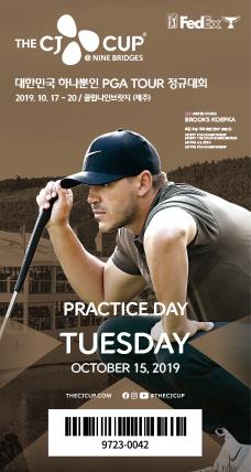 Practice Day Ticket