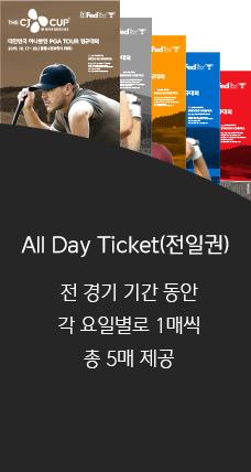 Weekly Ticket