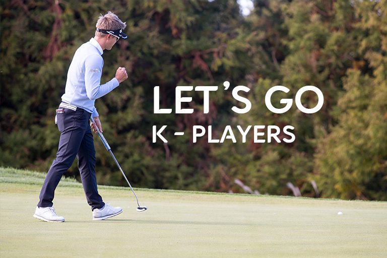 [2018 THE CJ CUP] LET'S GO K-PLAYERS