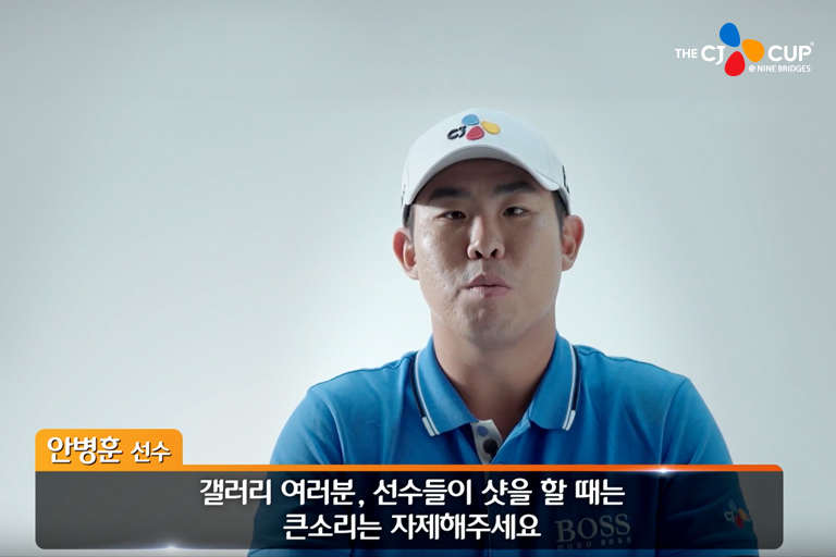 [2018 Gallery Etiquette Campaign 3] with Byung hoon Ahn + Sung jae Im