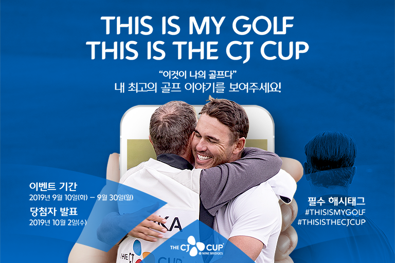 #THIS IS MY GOLF #THIS IS THE CJ CUP