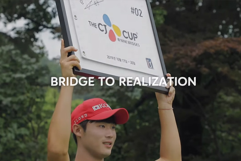Bae Yong-Jun''''s challenge in the tour of his dream