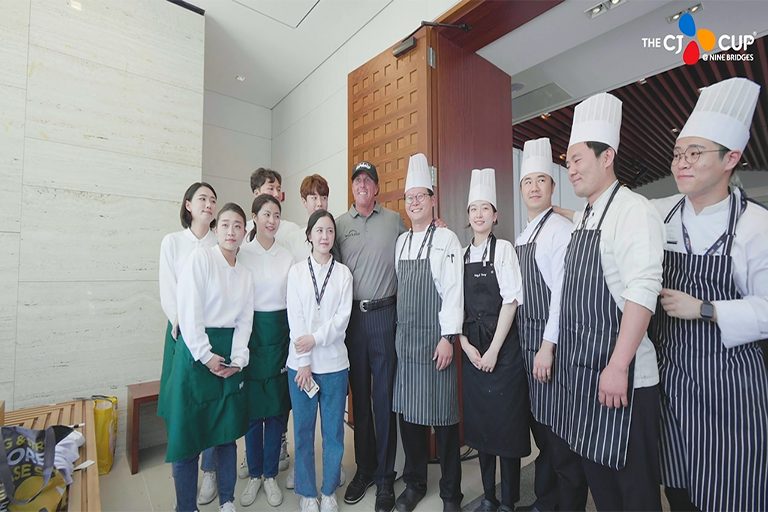 Thank you For Chef_썸네일 이미지