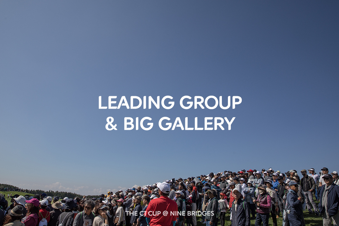 Leading Group & Big Gallery