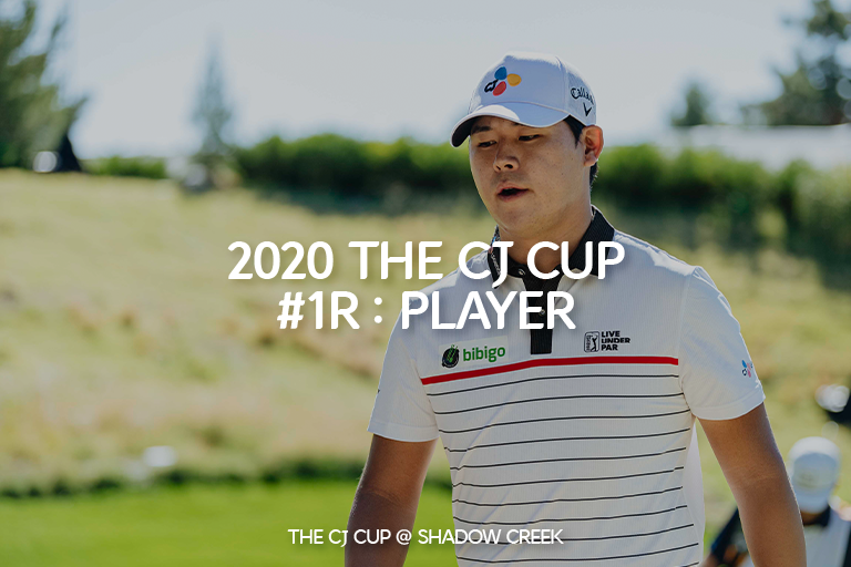 2020 THE CJ CUP #1R : Player