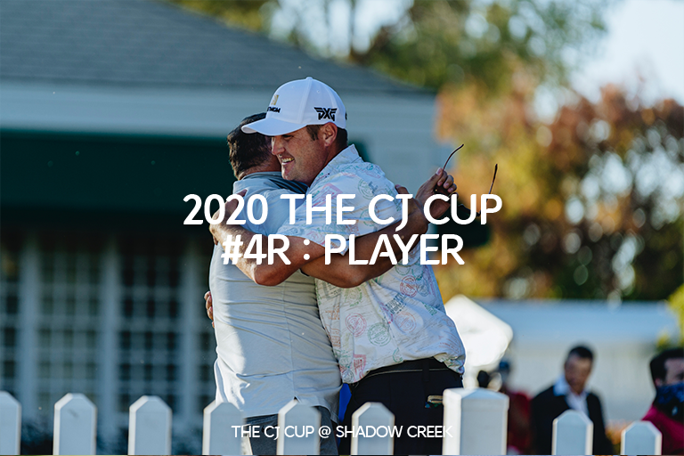 2020 THE CJ CUP #4R : Player