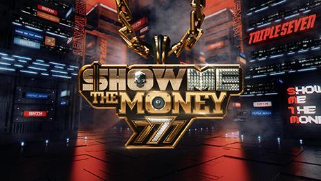 국내 최초 래퍼 서바이벌 <SHOW ME THE MONEY>