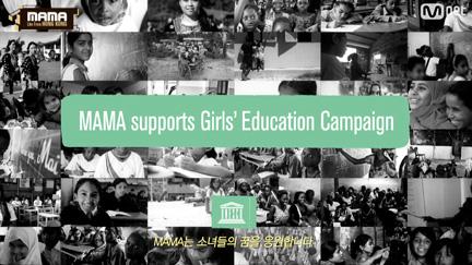 CJ-UNESCO 소녀교육 캠페인