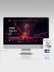 CJ컬쳐스토리 허브 OPEN! CJ그룹 사이트 개편 기념 이벤트!