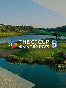 골프필드배경에 THE CJ CUP@NINE BRIDGES 텍스트가 있는 이미지입니다.