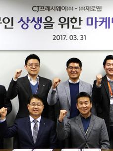 CJ프레시웨이, 중소상인 경쟁력 강화 위해 팔 걷다.