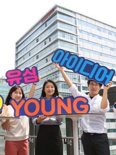 헬로모바일, 대학생 마케팅 공모전 개최