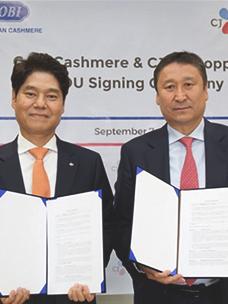CJ오쇼핑, 세계 최대 캐시미어 전문기업 고비(GOBI)와 MOU 체결