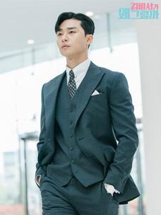 tvN 새 수목 드라마 ''김비서가 왜 그럴까'' 6월 방송 예정