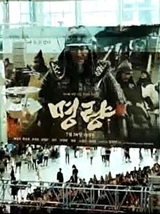 CJ그룹광고_2014_명량편