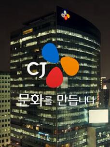 CJ그룹광고_상생편