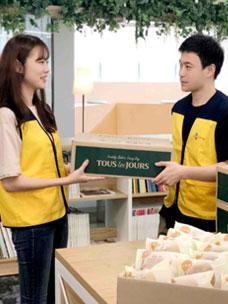 CJ푸드빌 뚜레쥬르, ''착한빵 캠페인'으로 나눔빵 100만개 기부