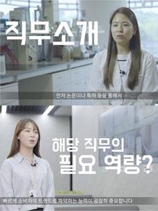 CJ, 5일 대졸 신입공채 스타트! '직무 중심 채용 강화'