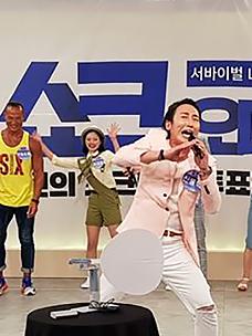 모바일 서바이벌 생방송 '쇼크오디션' 최종 우승자 발표 재미와 신규고객 두 마리 토끼 다 잡았다