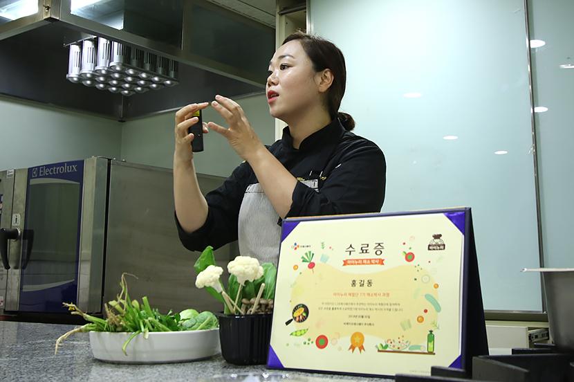 CJ프레시웨이, 채소 소믈리에와 함께하는 '아이누리 채소학교' 프로그램 진행