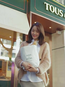 [뚜레쥬르] 365일 Have a good bread!