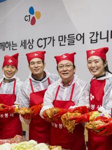CJ그룹, 소외이웃에 김장김치 10만 포기 후원… 국내 기업 최대