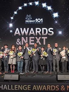CJ그룹, '프로덕트 101 챌린지' 최종 11개사 발표