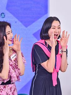 레드벨벳 조이와 모델 장윤주