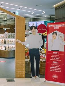 CJ제일제당 CJ더마켓 브랜드위크 행사 매장 모습