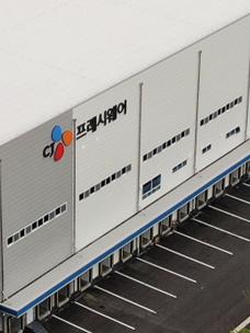 경상남도 양산시에 새롭게 문을 연 CJ프레시웨이의 '동부 물류센터'